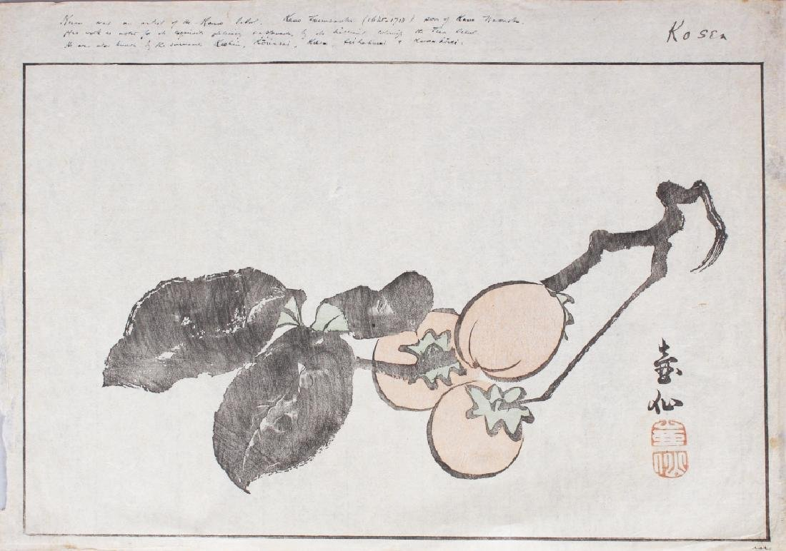 A GROUP OF FIVE 19TH CENTURY JAPANESE WOODBLOCK PRINTS, - 8