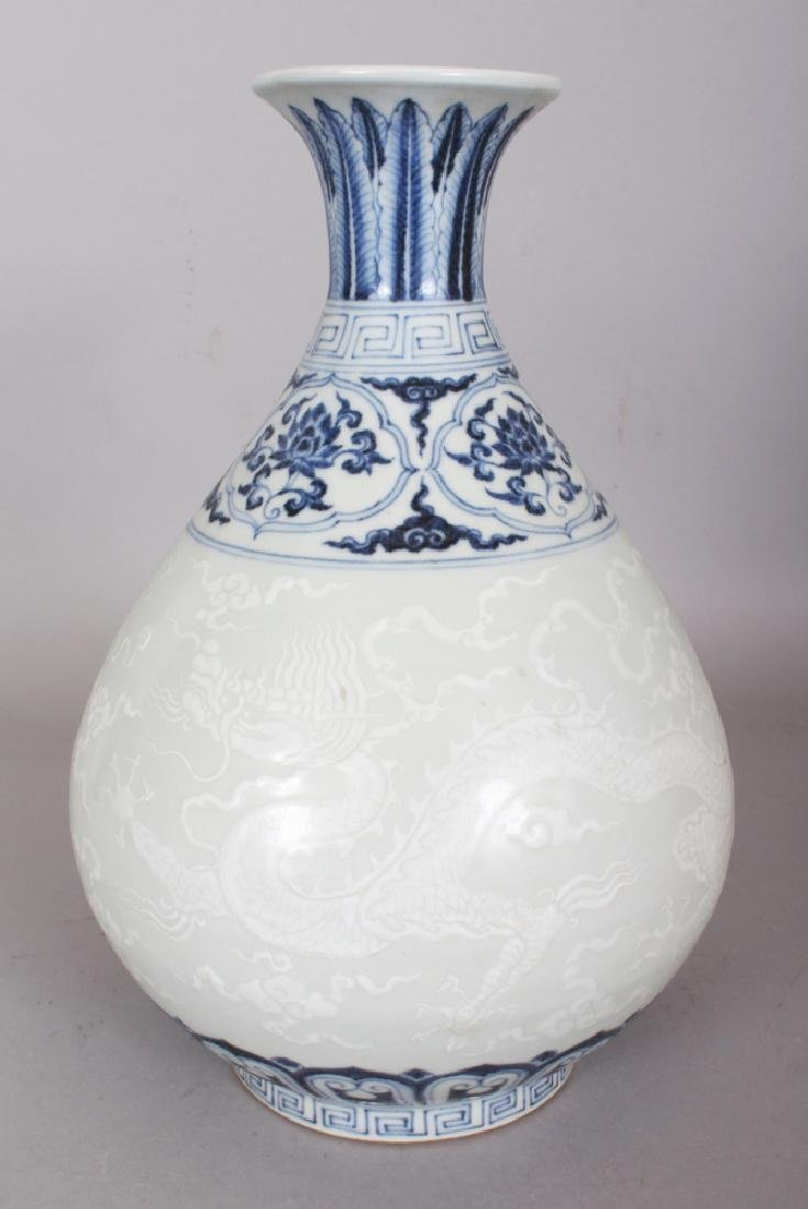 A CHINESE MING STYLE BLUE & WHITE SLIP DECORATED