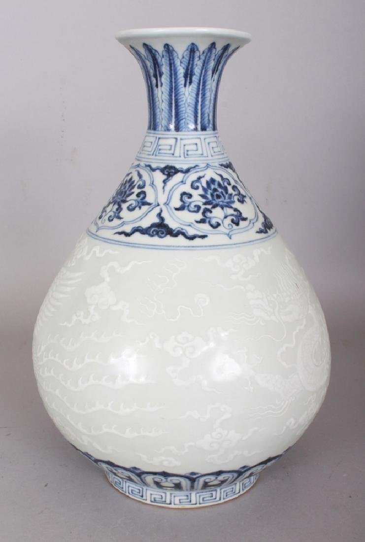 A CHINESE MING STYLE BLUE & WHITE SLIP DECORATED - 2