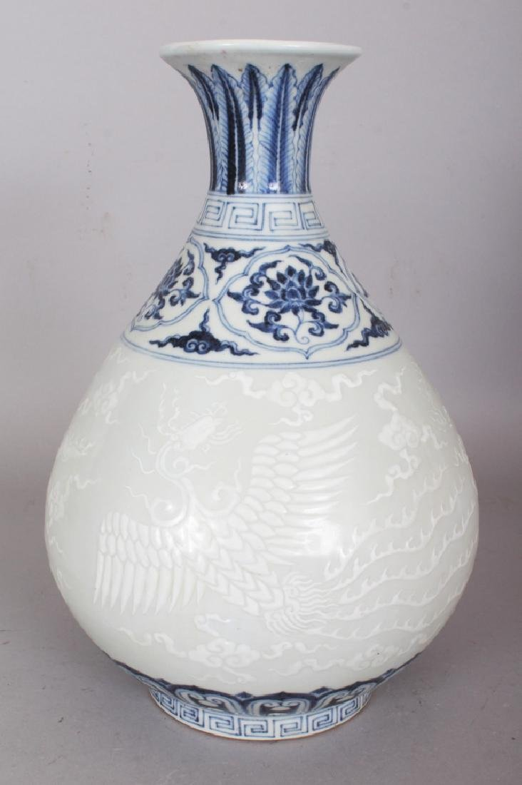 A CHINESE MING STYLE BLUE & WHITE SLIP DECORATED - 3