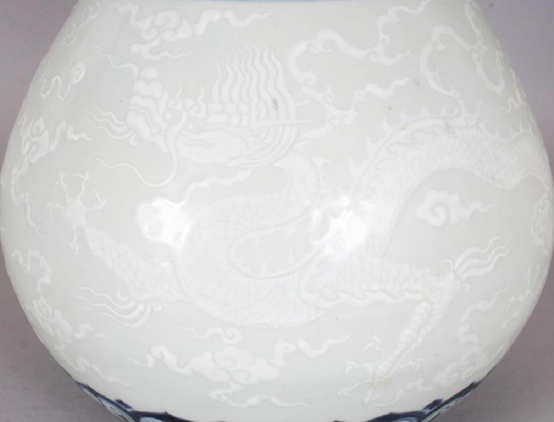 A CHINESE MING STYLE BLUE & WHITE SLIP DECORATED - 5