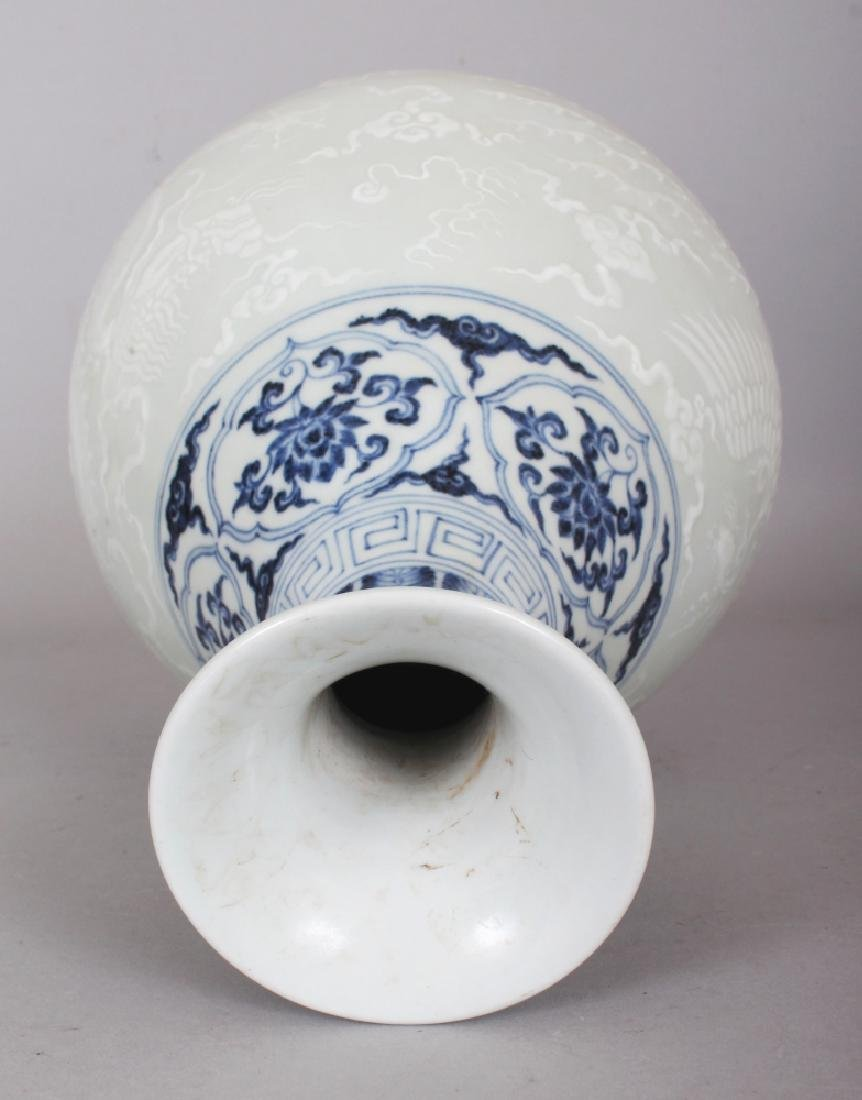 A CHINESE MING STYLE BLUE & WHITE SLIP DECORATED - 6