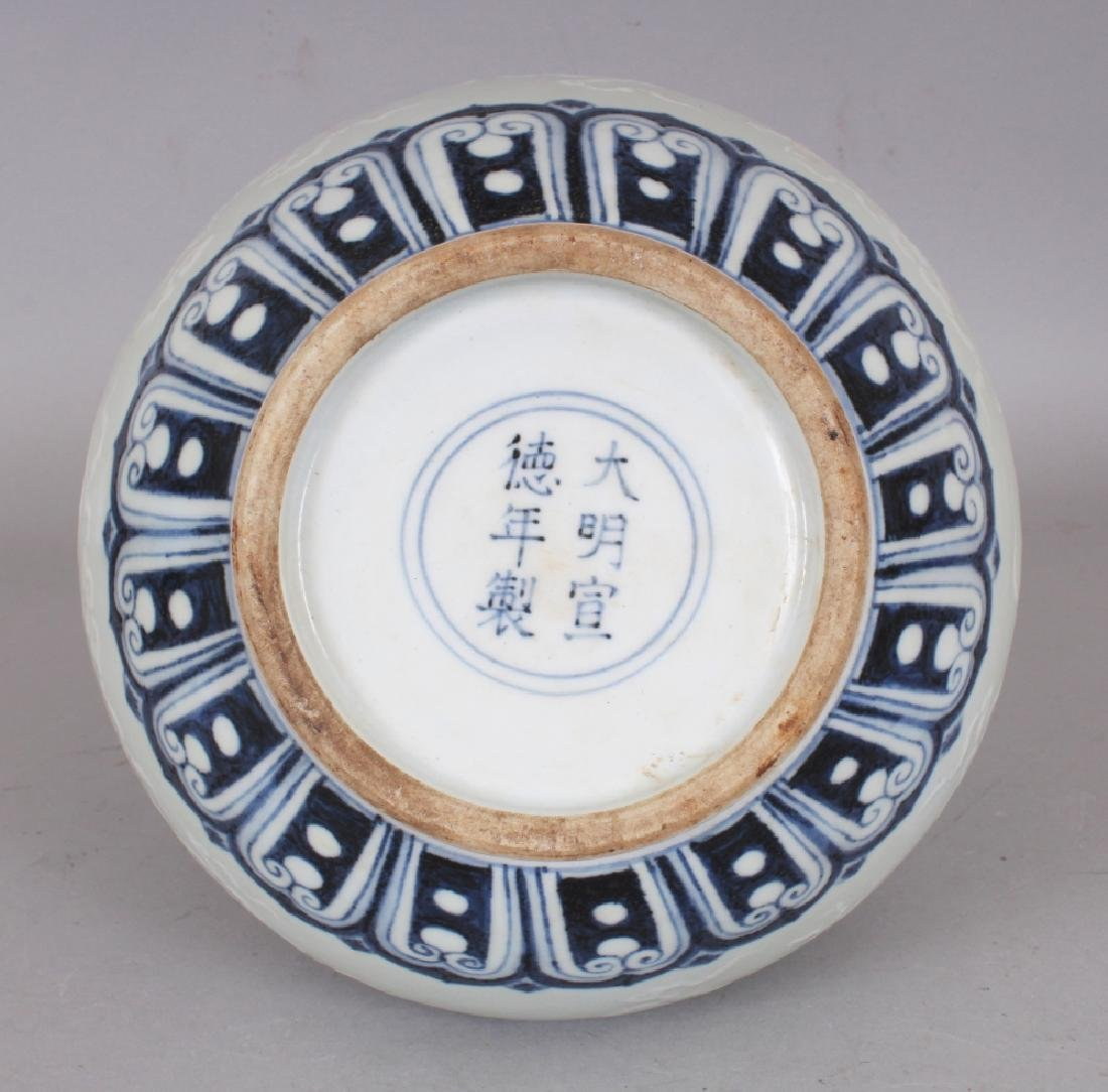 A CHINESE MING STYLE BLUE & WHITE SLIP DECORATED - 7