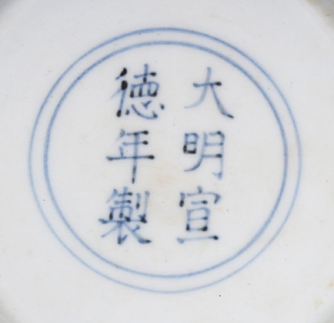 A CHINESE MING STYLE BLUE & WHITE SLIP DECORATED - 8
