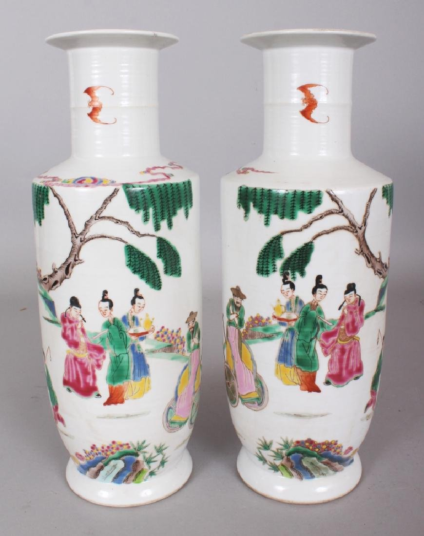 A MIRROR PAIR OF CHINESE YONGZHENG STYLE FAMILLE ROSE