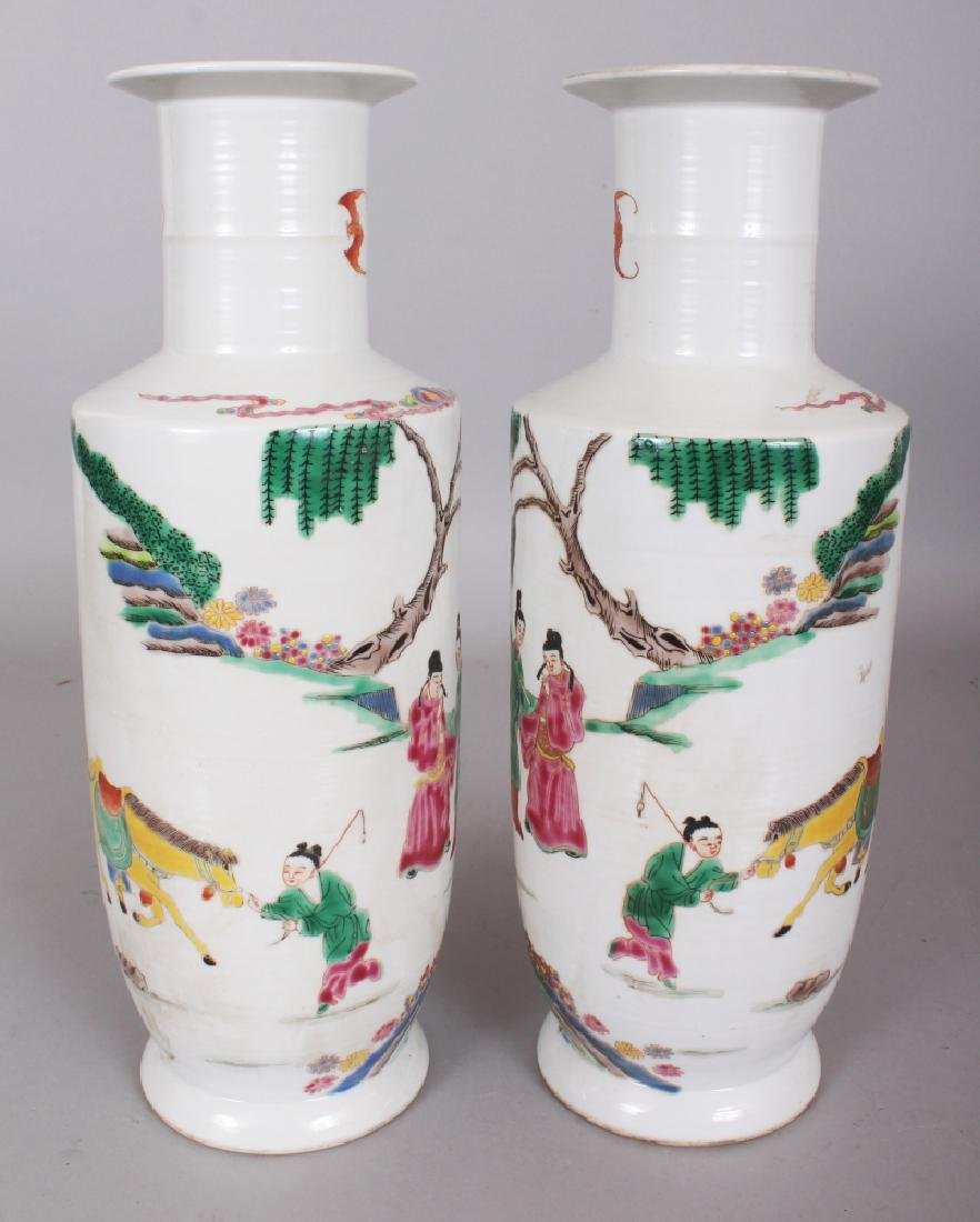 A MIRROR PAIR OF CHINESE YONGZHENG STYLE FAMILLE ROSE - 2