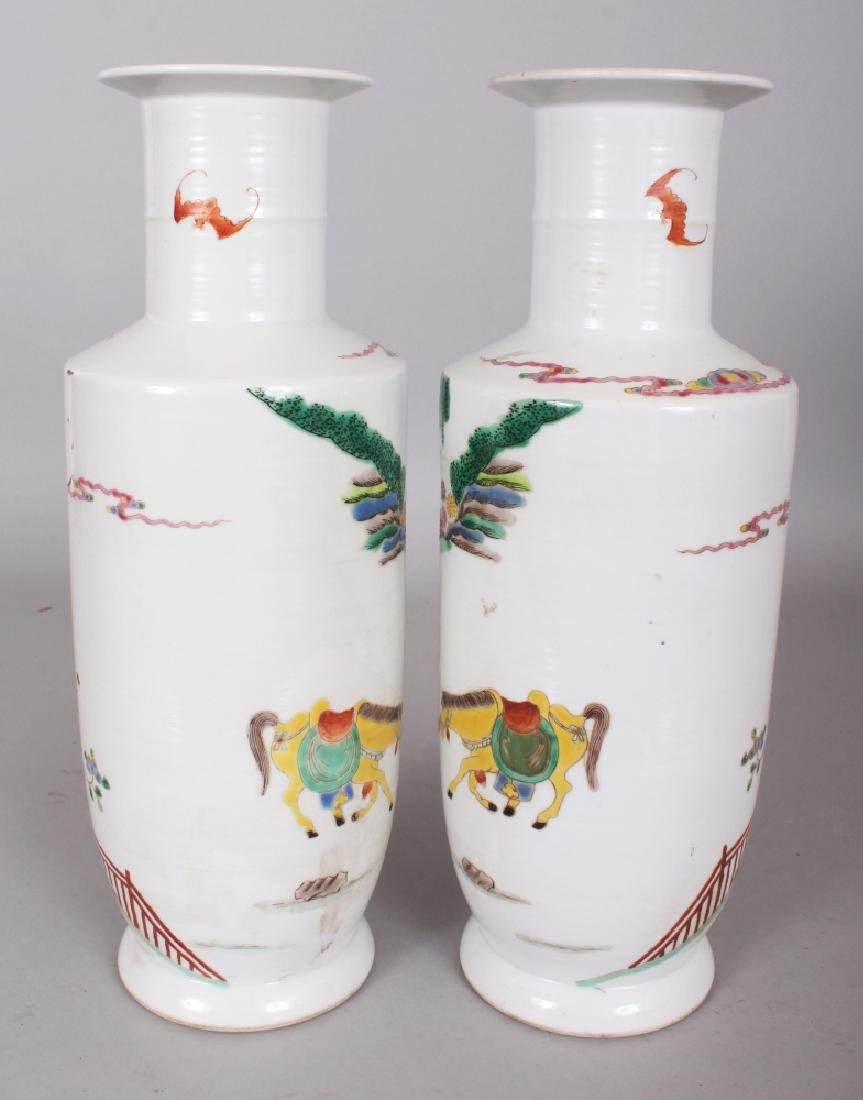 A MIRROR PAIR OF CHINESE YONGZHENG STYLE FAMILLE ROSE - 3