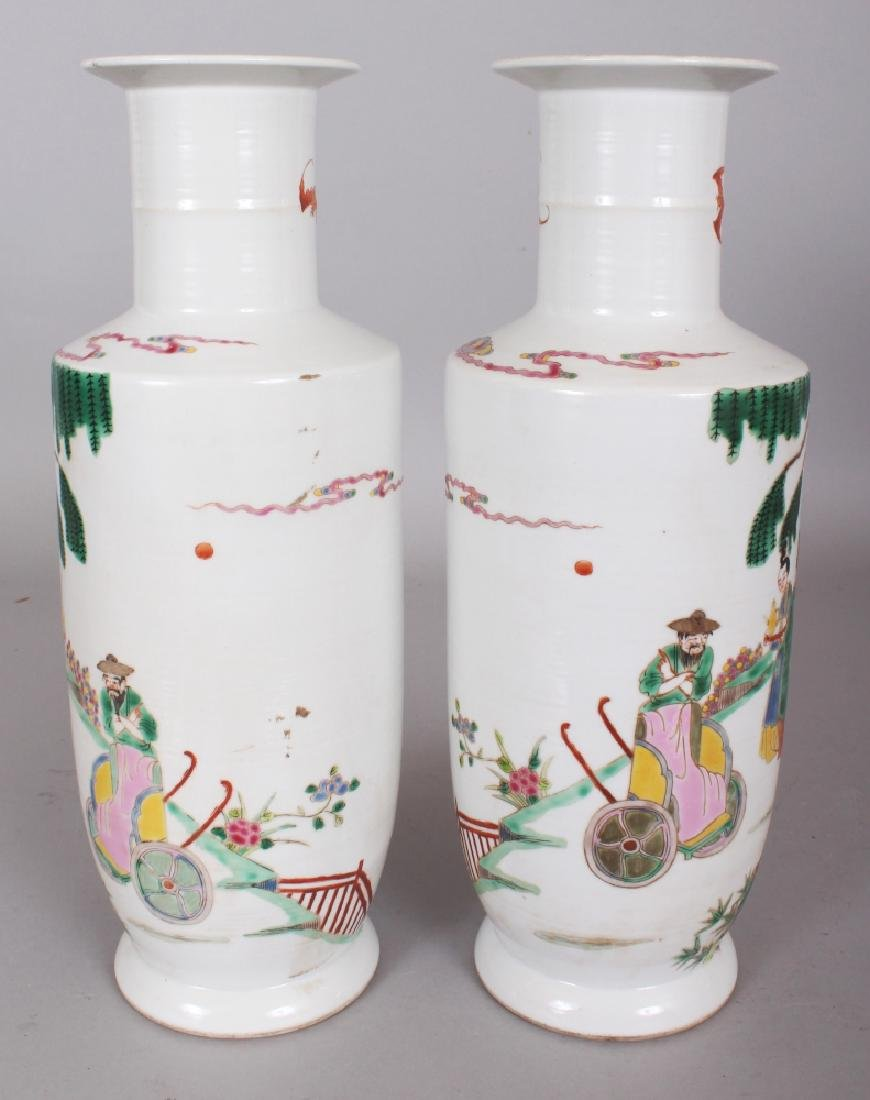 A MIRROR PAIR OF CHINESE YONGZHENG STYLE FAMILLE ROSE - 4