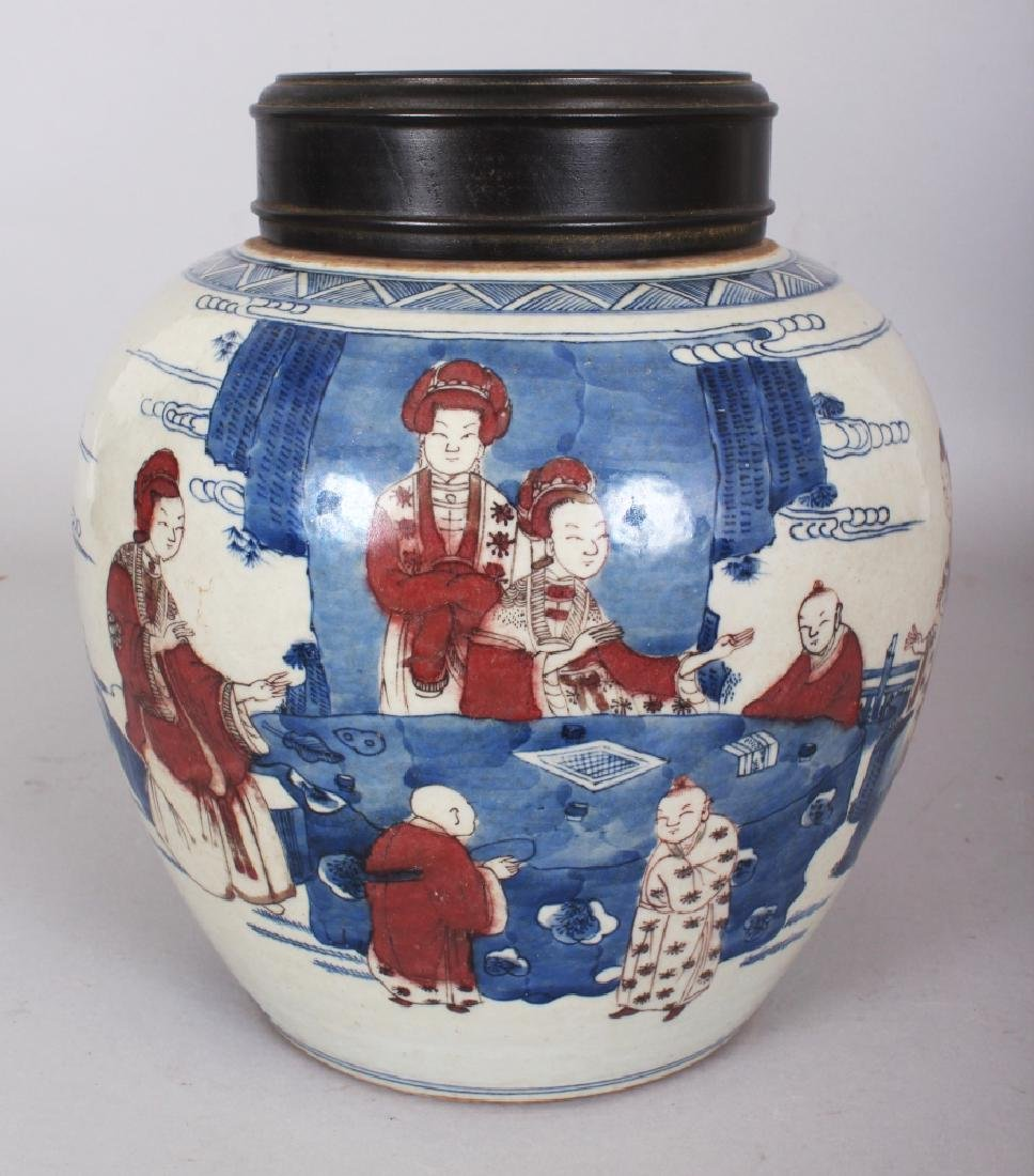 A CHINESE UNDERGLAZE-BLUE & COPPER-RED PORCELAIN JAR,
