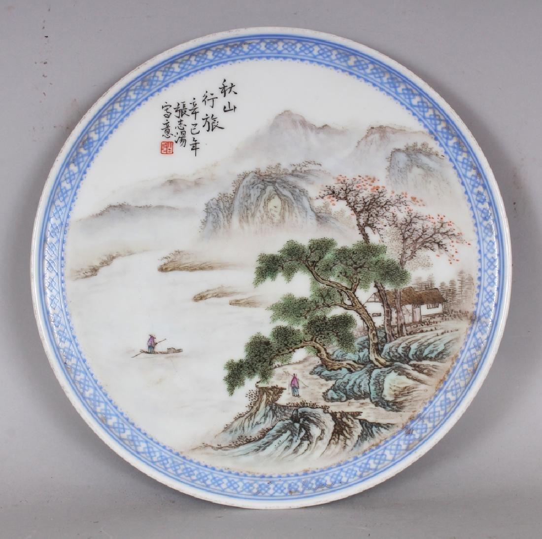 A CHINESE REPUBLIC STYLE PORCELAIN RIVER LANDSCAPE