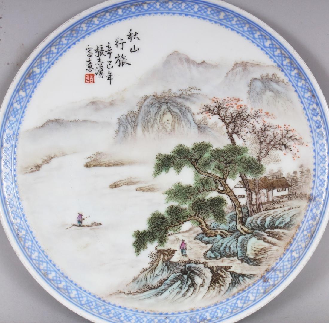 A CHINESE REPUBLIC STYLE PORCELAIN RIVER LANDSCAPE - 2
