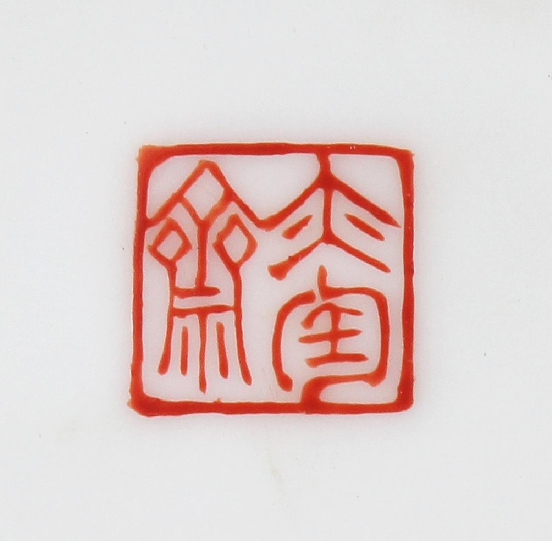 A CHINESE REPUBLIC STYLE PORCELAIN RIVER LANDSCAPE - 5