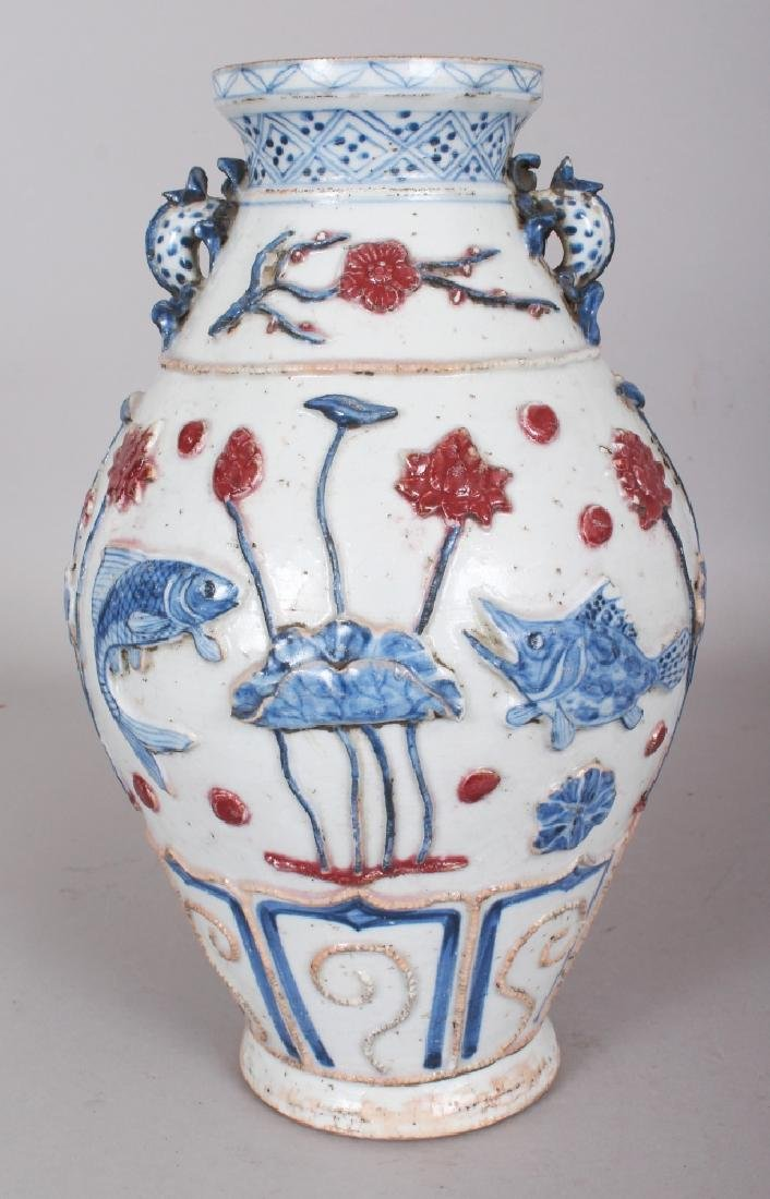 A CHINESE YUAN STYLE COPPER-RED & UNDERGLAZE-BLUE
