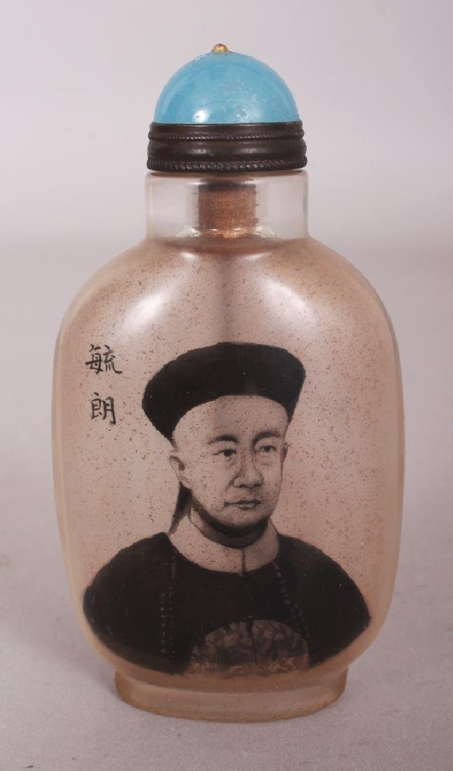 A CHINESE INTERIOR PAINTED PORTRAIT GLASS SNUFF BOTTLE