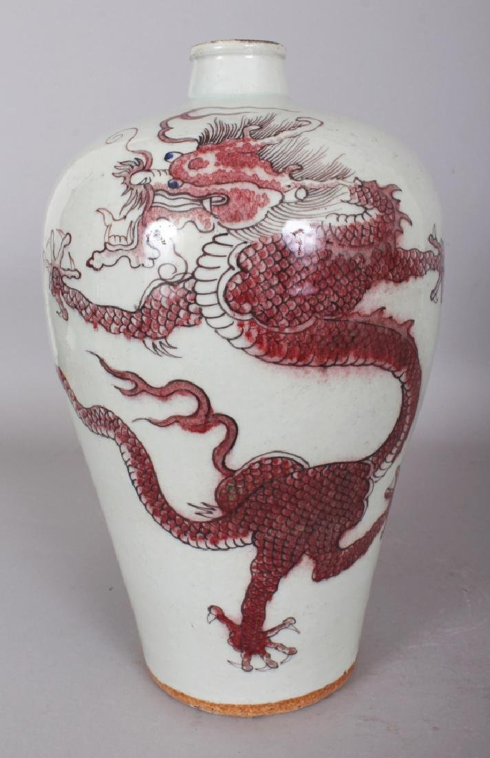 A CHINESE YUAN STYLE COPPER RED MEIPING PORCELAIN