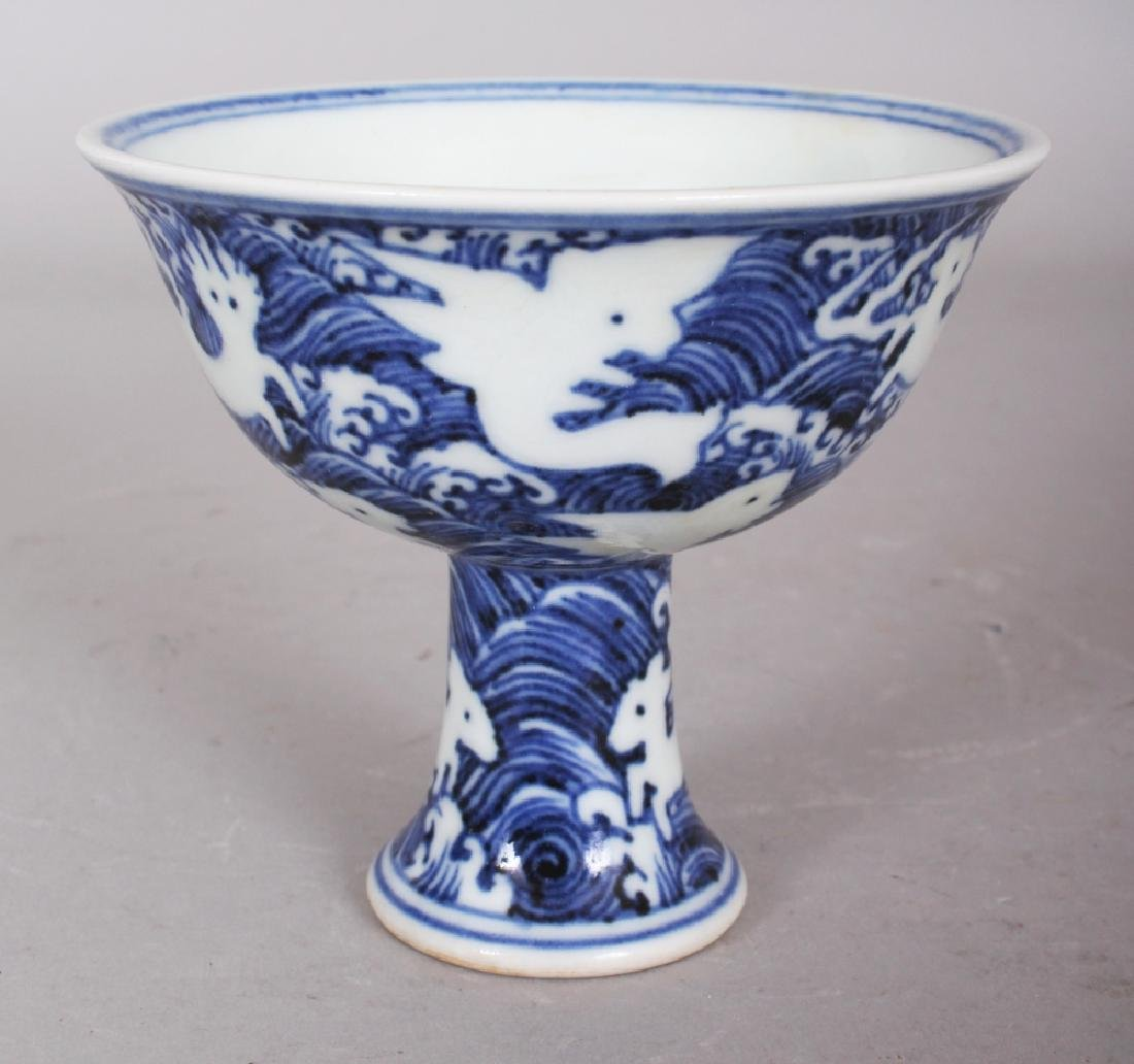 A CHINESE MING STYLE BLUE & WHITE PORCELAIN STEM BOWL,