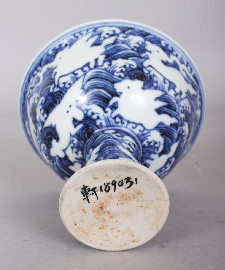 A CHINESE MING STYLE BLUE & WHITE PORCELAIN STEM BOWL, - 8