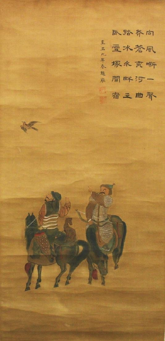 ANOTHER CHINESE HANGING SCROLL PICTURE ON SILK,