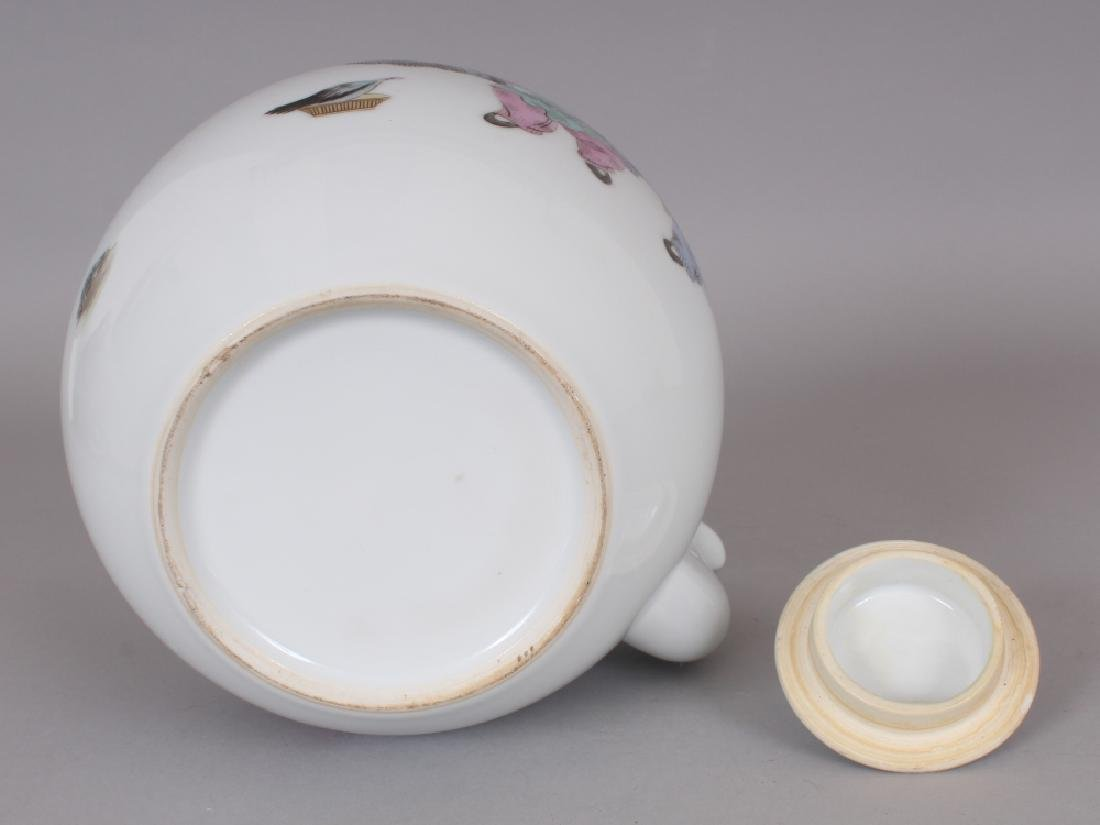 A LARGE EARLY 20TH CENTURY CHINESE FAMILLE ROSE - 7