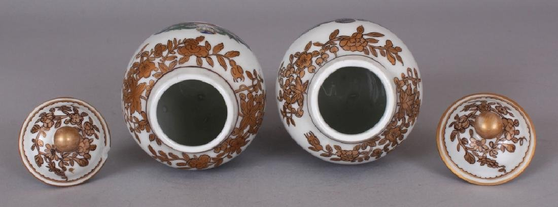 A PAIR OF SAMSON YONGZHENG STYLE FAMILLE ROSE ARMORIAL - 6