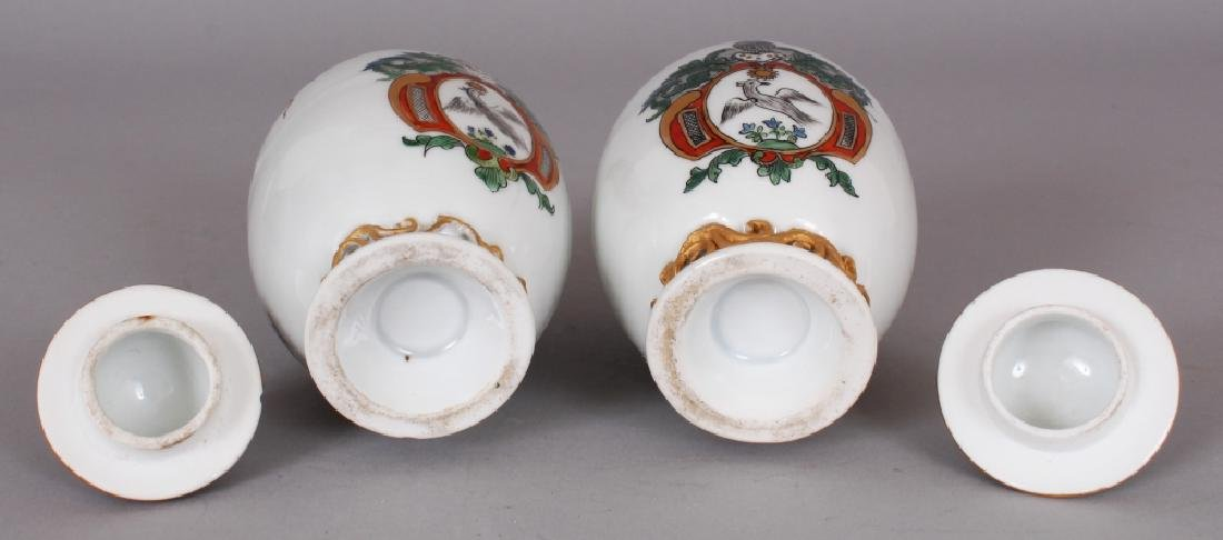 A PAIR OF SAMSON YONGZHENG STYLE FAMILLE ROSE ARMORIAL - 7