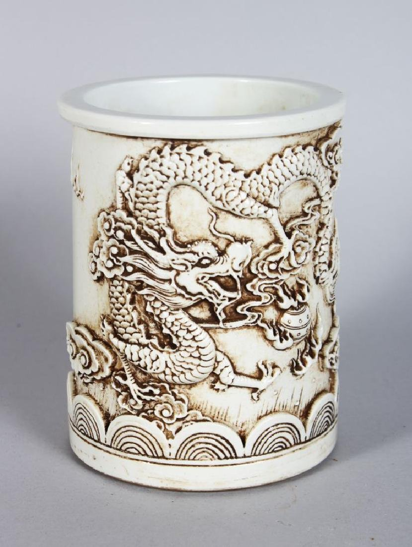 A CHINESE BLANC DE CHINE BRUSH POT, relief decorated