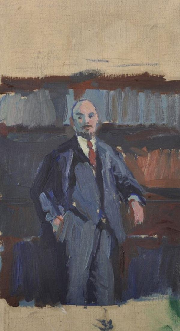 "Josef Smesny (1907-1990) Czech. ""Lenin"", Portrait of"