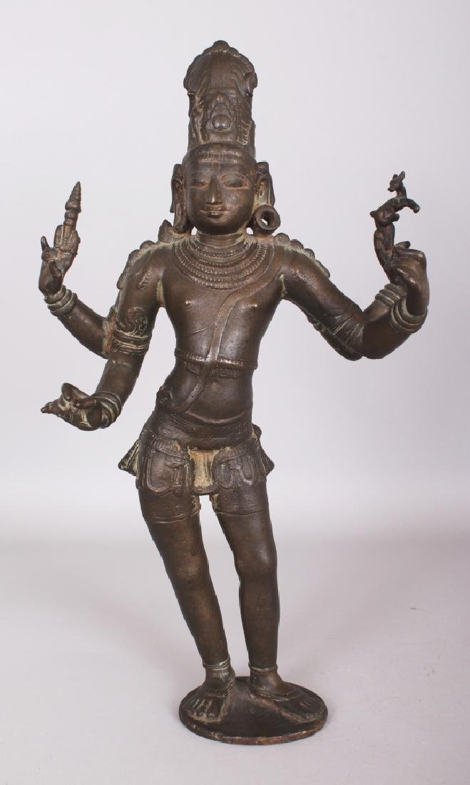 An Important Chola Bronze Figure of Siva Vinadhara,