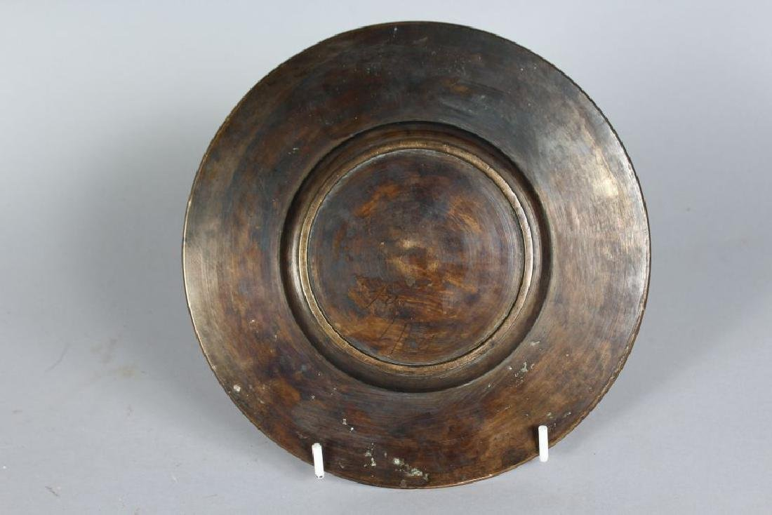 A SMALL PAIR OF FRENCH BRONZED CIRCULAR ALMS DISHES. - 3
