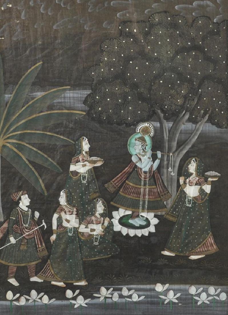 20th Century Persian School. Figures in a Garden, Mixed