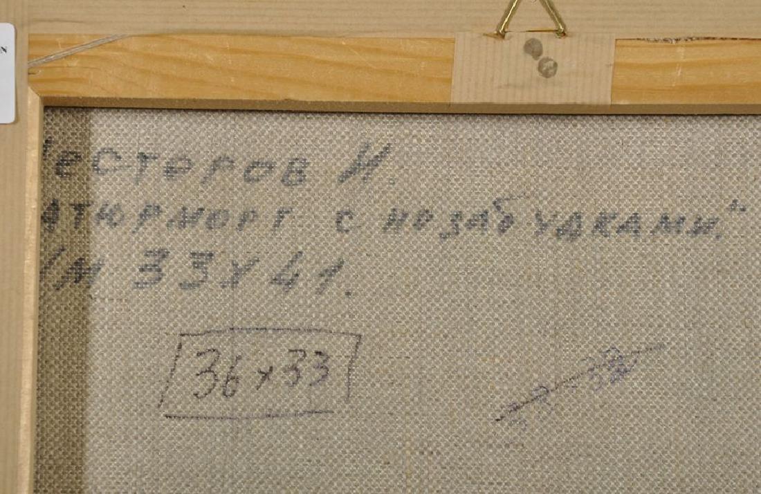 Igor Nesterov (1961-    ) Russian. Still Life with - 4