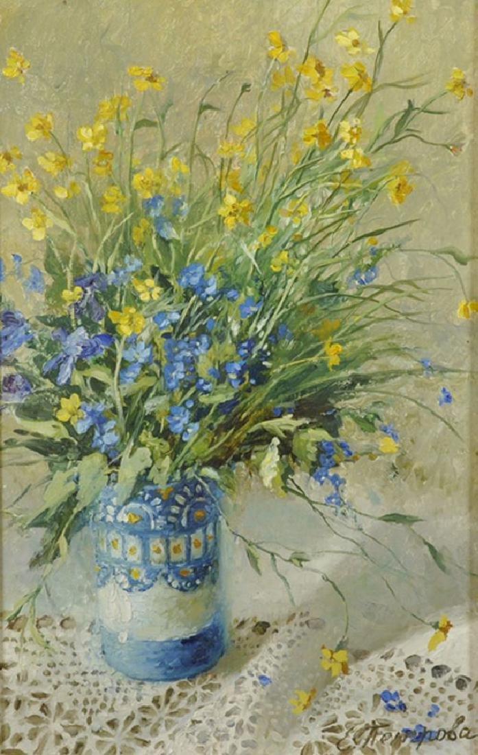 Elena Petrova (1971-    ) Russian. Still Life of Yellow
