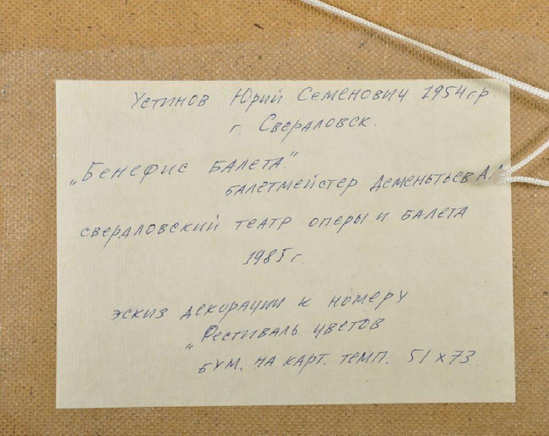 Yuri Semenovich Ustinov (1954    ) Russian. Stage - 4