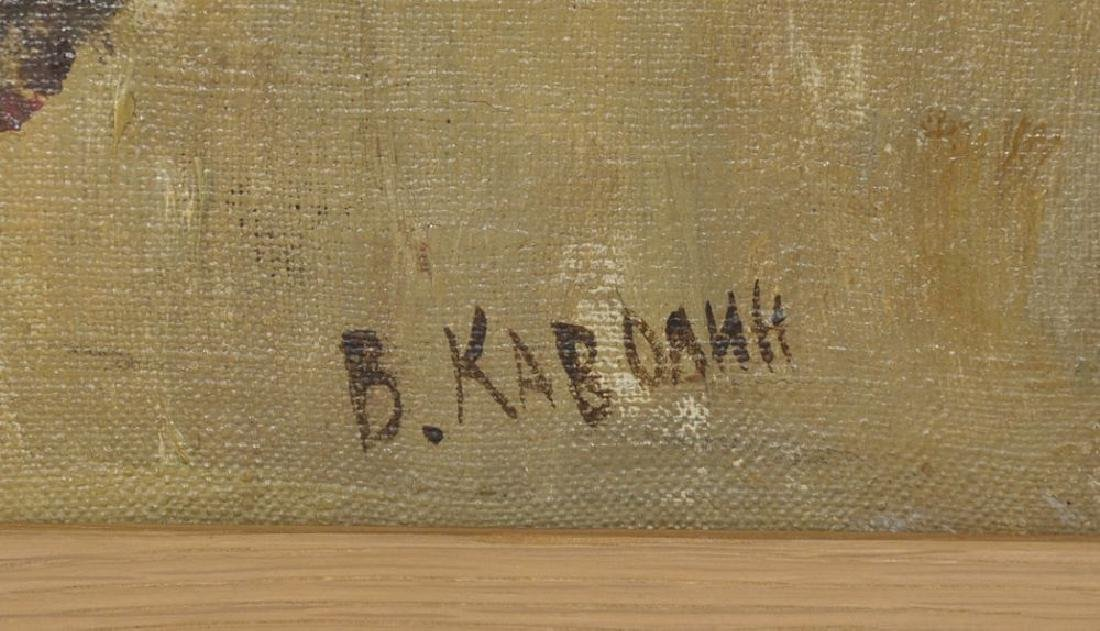 "Valentin Alievitch Kavolin (1930-1978) Russian. ""Two - 3"