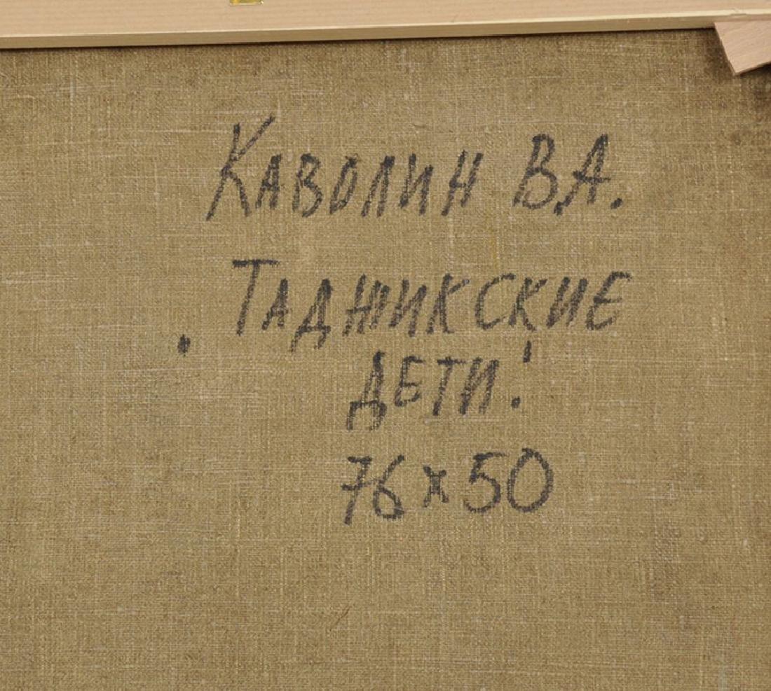 "Valentin Alievitch Kavolin (1930-1978) Russian. ""Two - 4"