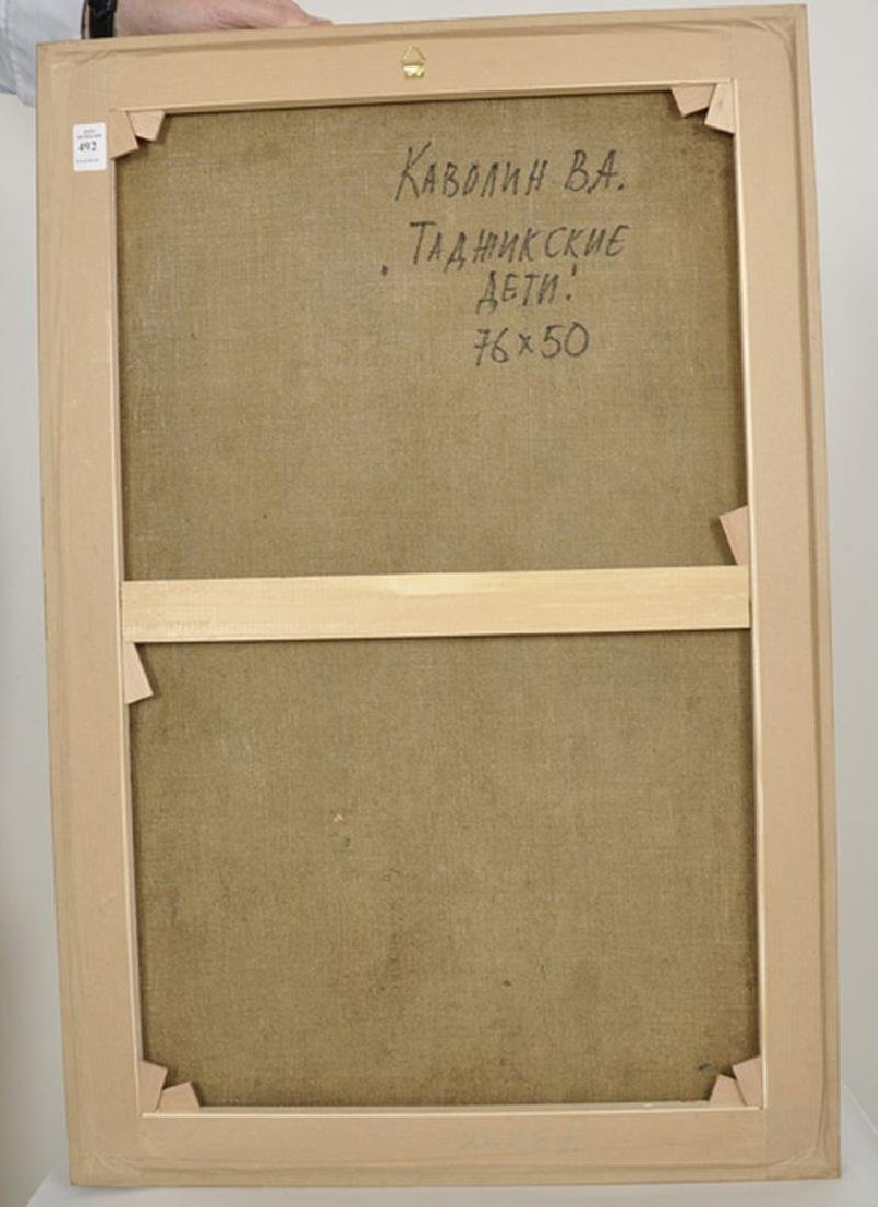"Valentin Alievitch Kavolin (1930-1978) Russian. ""Two - 5"