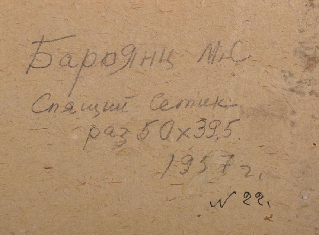 "Mikhail Sergeevtich Baroiyntz (1925-2006) Russian. ""A - 4"