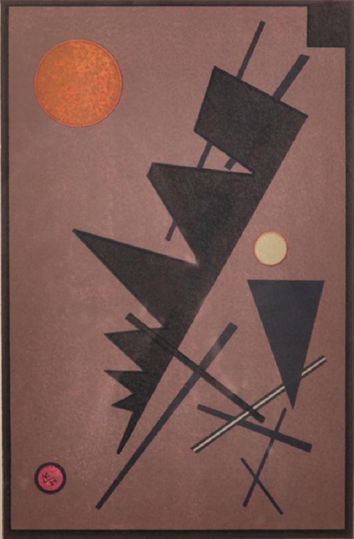 "Wassily Kandinsky (1866-1944) Russian. ""Komposition"","