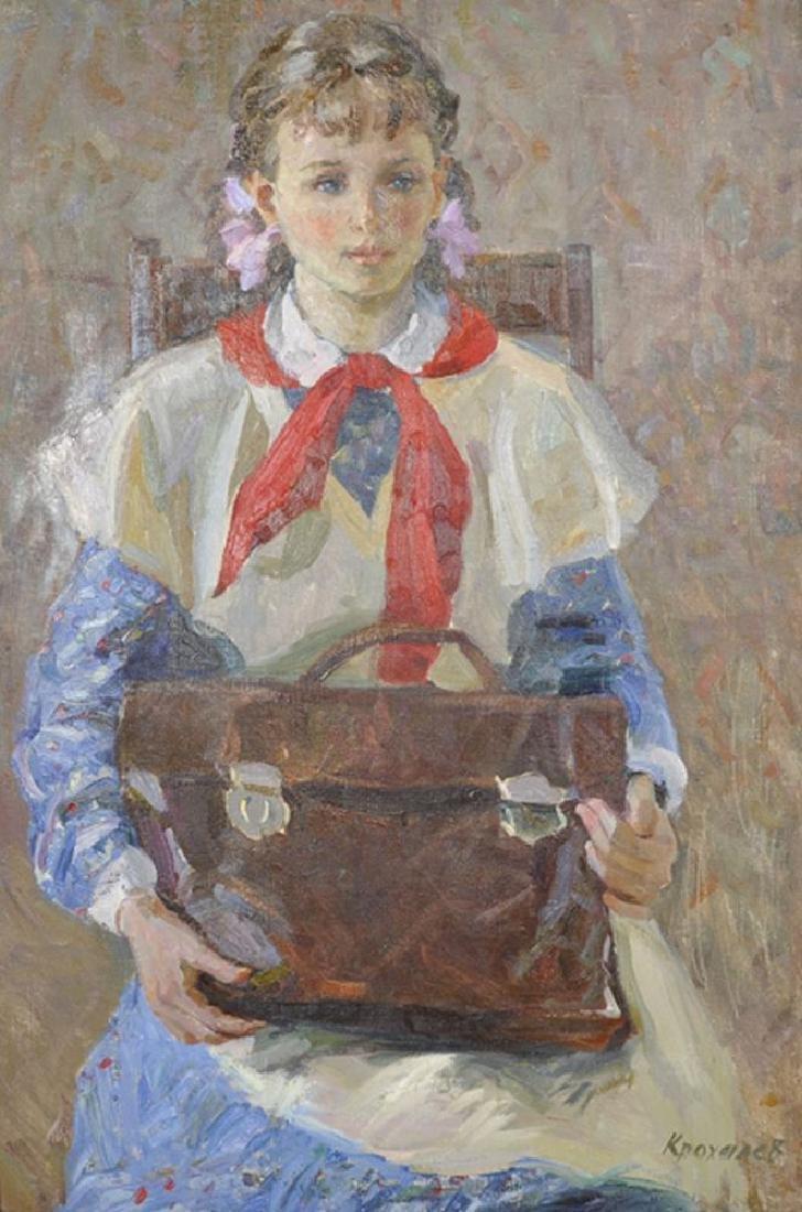 Piotr Serapionovich Krokhalev (1919-1997) Russian.