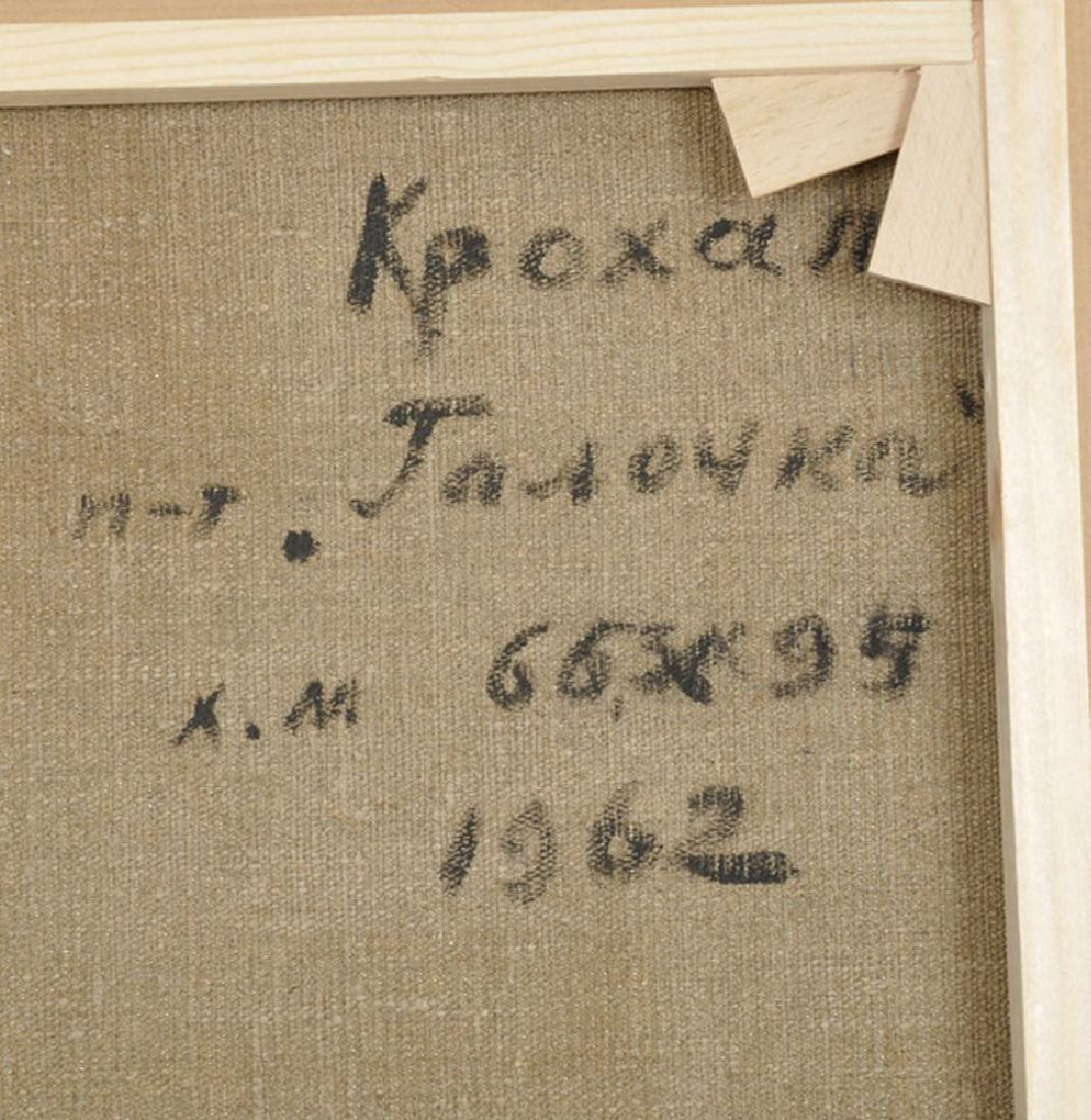 Piotr Serapionovich Krokhalev (1919-1997) Russian. - 4