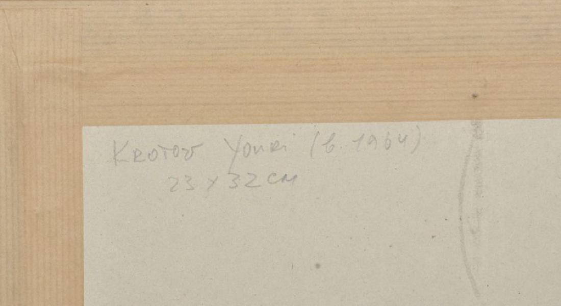 "Yuri Krotov (1964-   ) Russian. ""Marine Sketch"", A Lady - 4"
