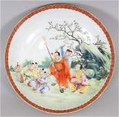 A GOOD QUALITY CHINESE REPUBLIC PERIOD FAMILLE ROSE