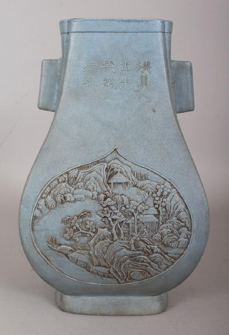 AN UNUSUAL CHINESE BLUE GLAZED FANGHU PORCELAIN VASE, - 3