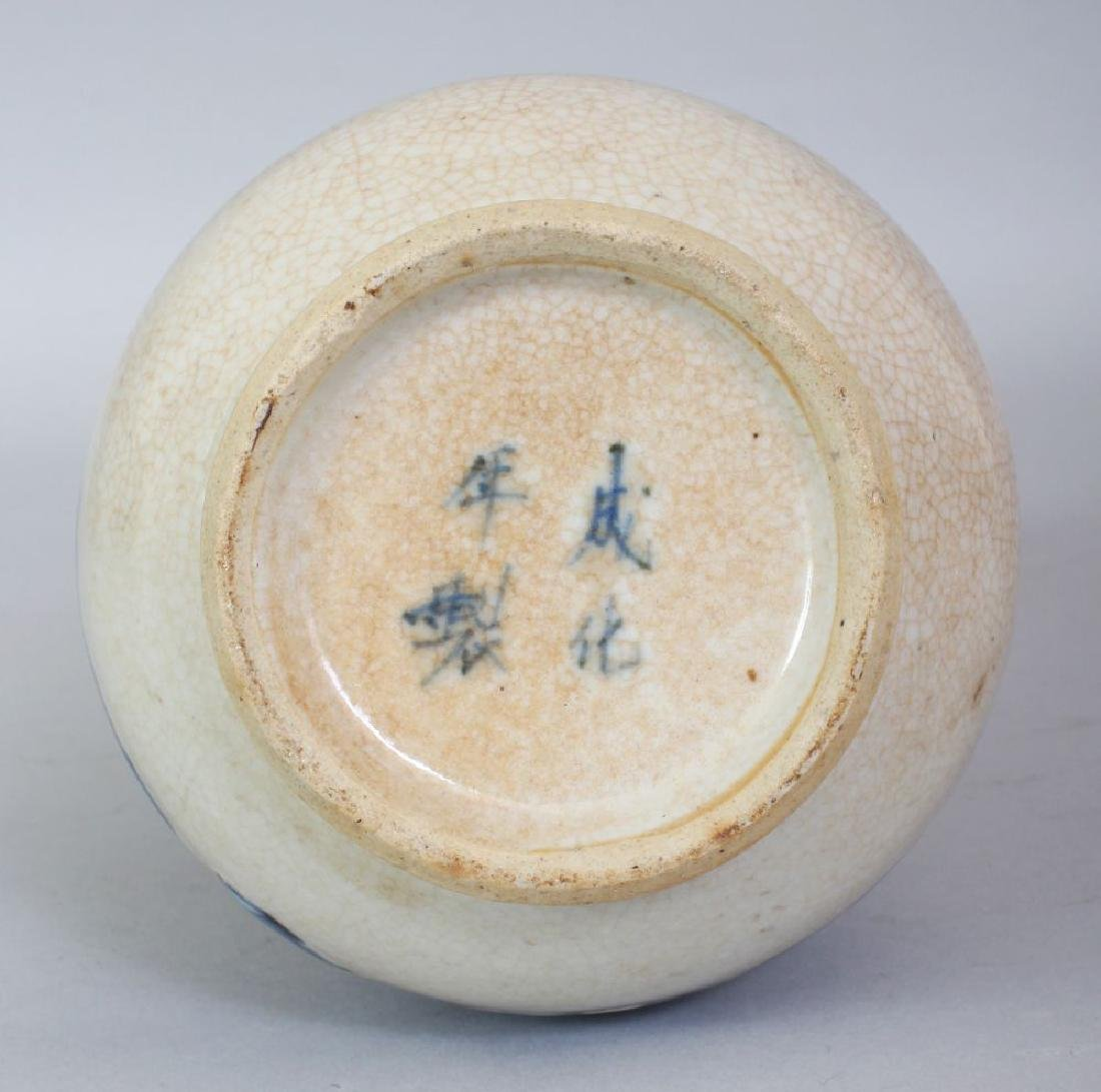 A CHINESE BLUE & WHITE PORCELAIN CRACKLEGLAZE PORCELAIN - 7