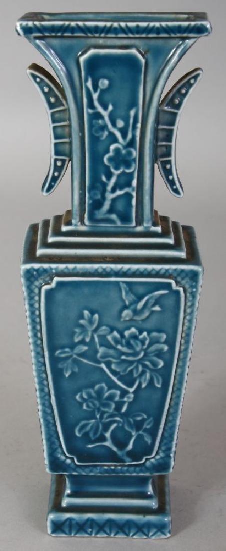 A CHINESE BLUE GLAZED MOULDED PORCELAIN VASE, the base - 3