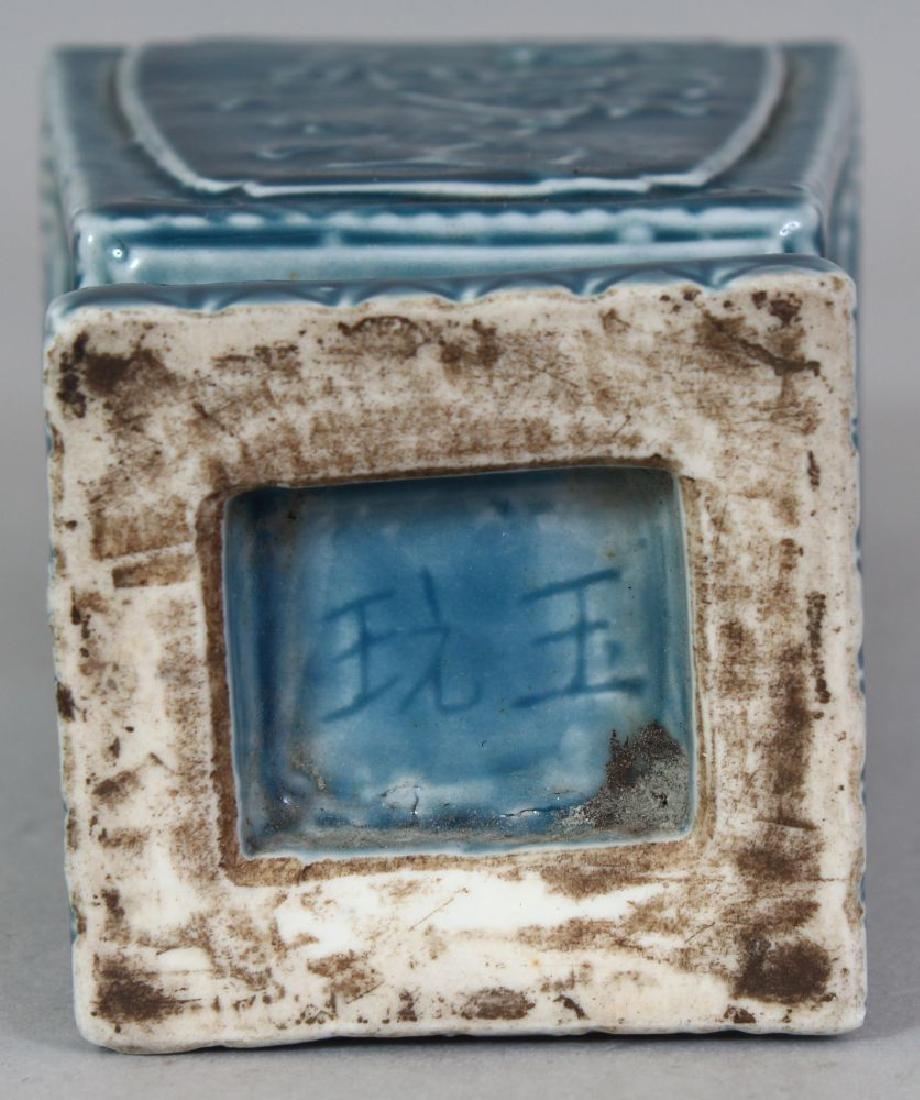 A CHINESE BLUE GLAZED MOULDED PORCELAIN VASE, the base - 9