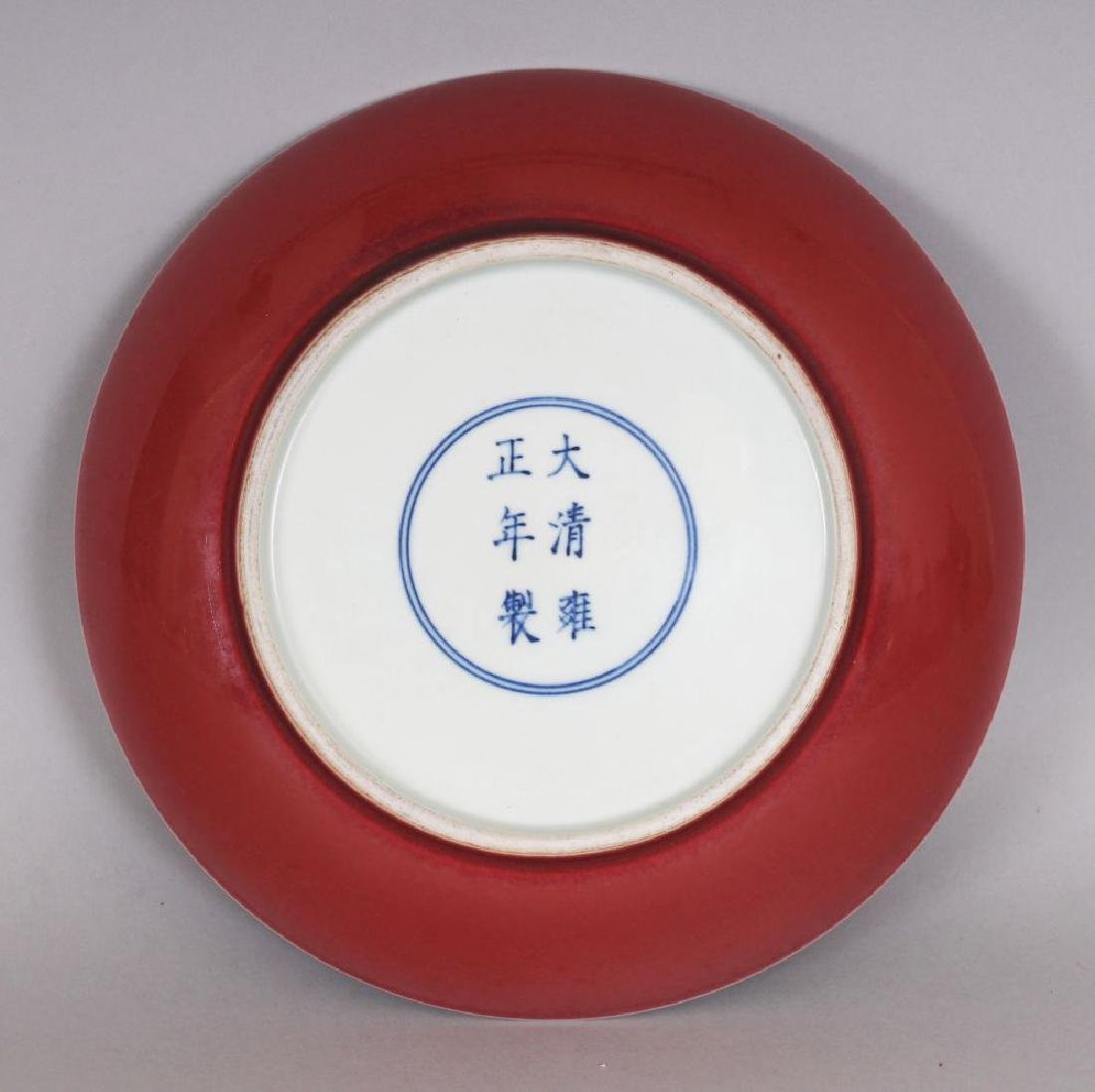 A CHINESE COPPER RED PORCELAIN SAUCER DISH, the base - 3