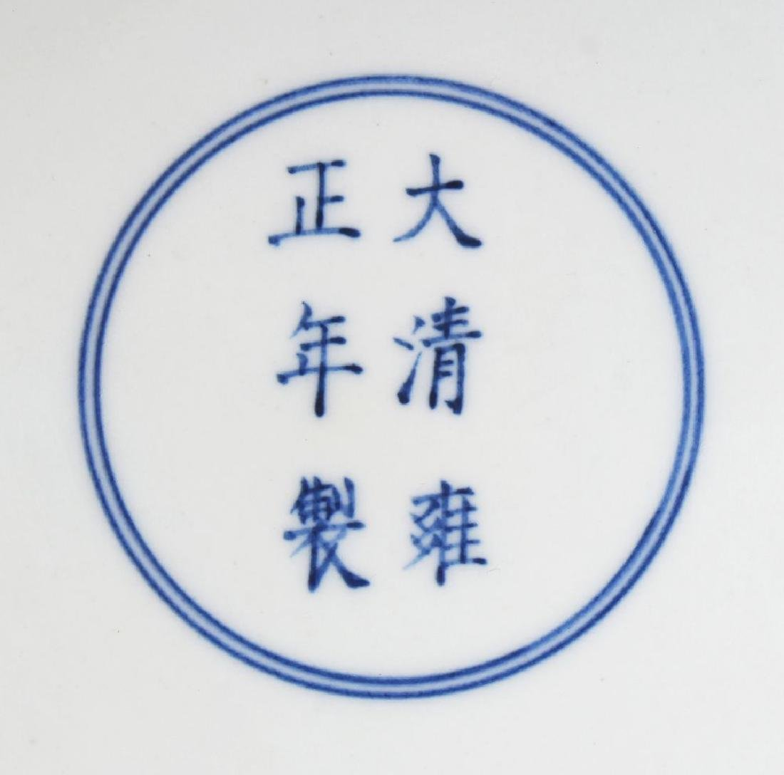 A CHINESE COPPER RED PORCELAIN SAUCER DISH, the base - 4