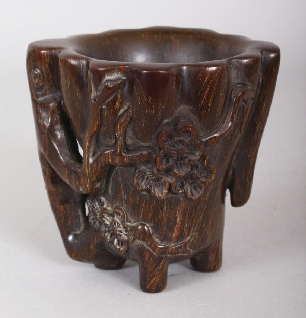 A CHINESE HORN-STYLE CUP, decorated in relief with - 3