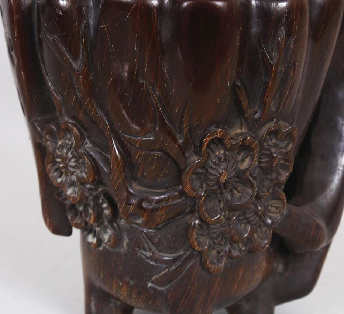 A CHINESE HORN-STYLE CUP, decorated in relief with - 5
